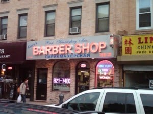 BARBER_FRESH_POND.JPG