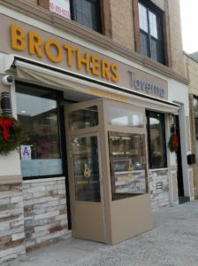 brothers vestibule_roll up_letters